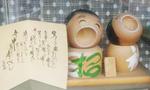 7-招福.jpg