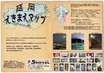 A3no裏のコピー.jpg